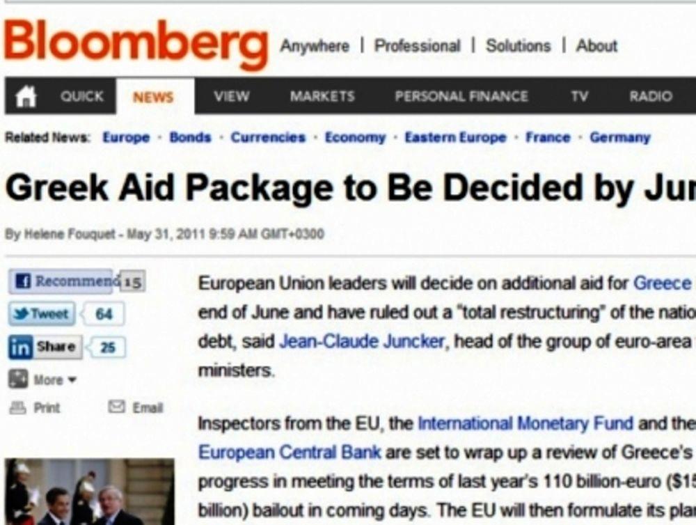 Bloomberg: «ΔΝΤ εναντίον ΕΚΤ»