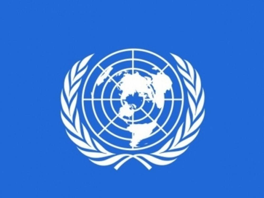 Σύνοδος ΟΗΕ για το AIDS