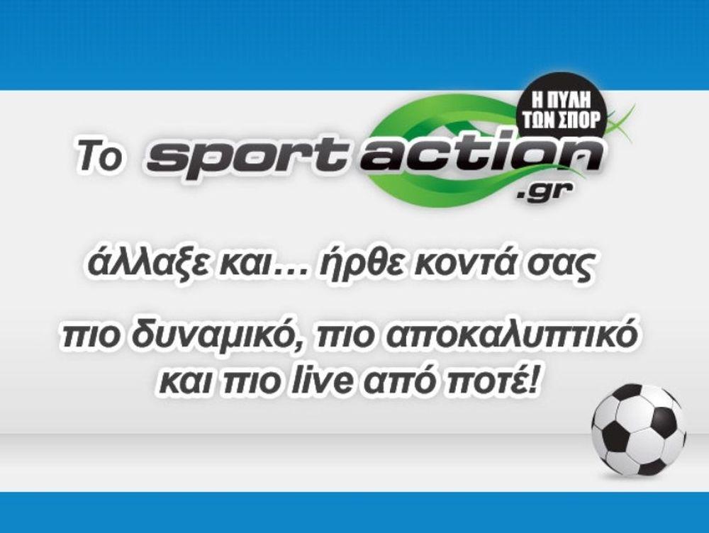 Το νέο Sportaction on air!