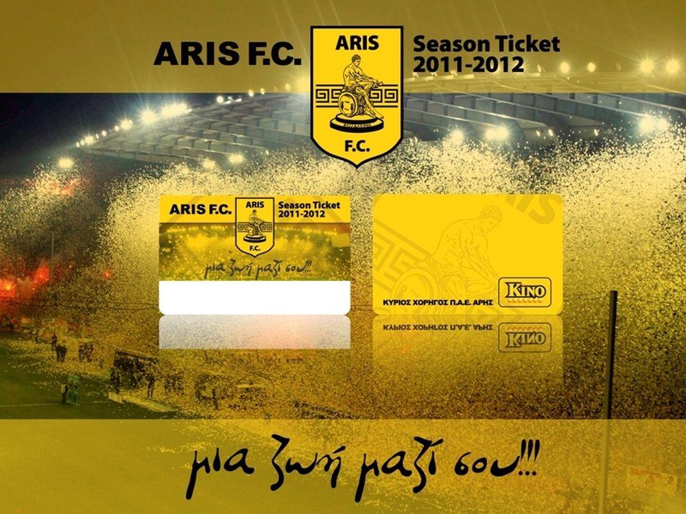 Διαρκείας μέσω e-ticketing