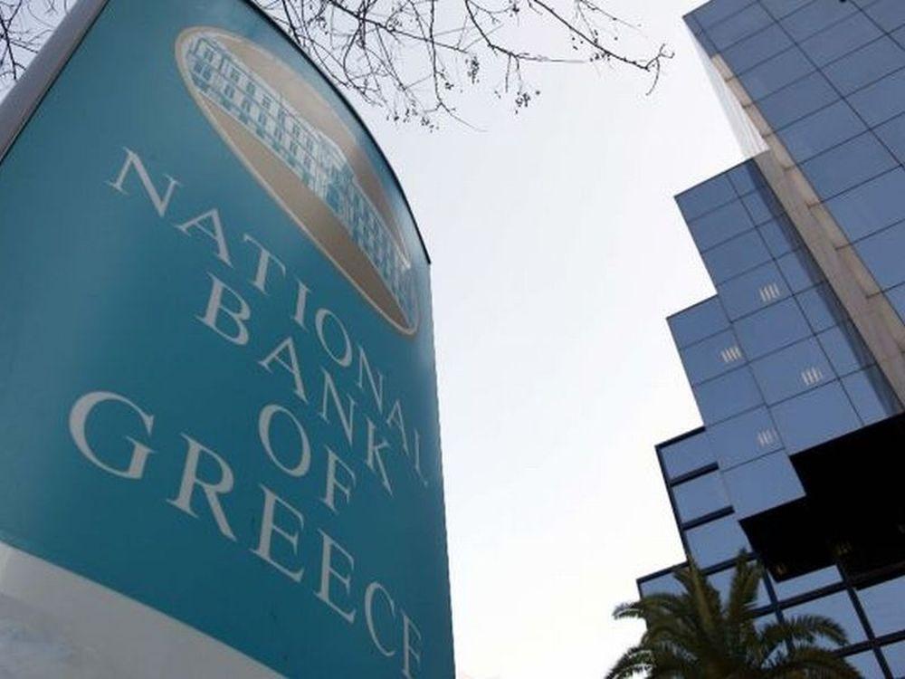 Ακόμη πιο κοντά Εθνική, Eurobank