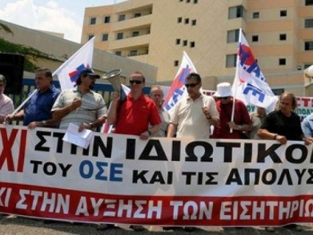 «Στάση πληρωμών» στον ΟΣΕ!