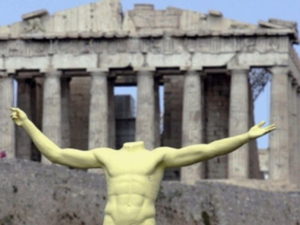 «Αθήνα για... κλάματα»