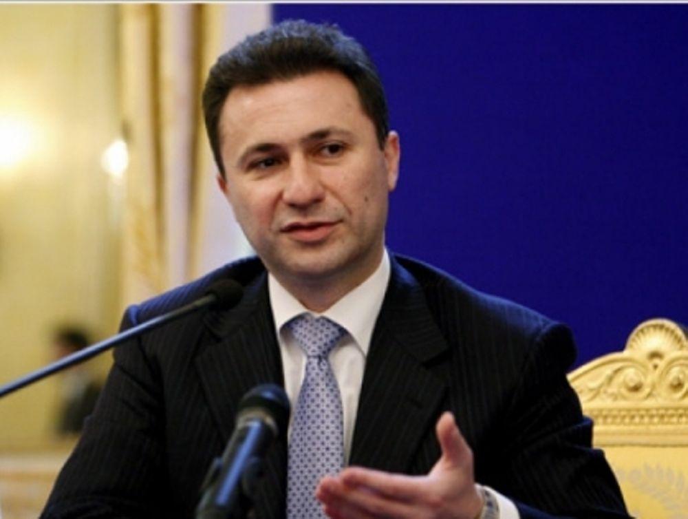 Νέα βουλή στα Σκόπια