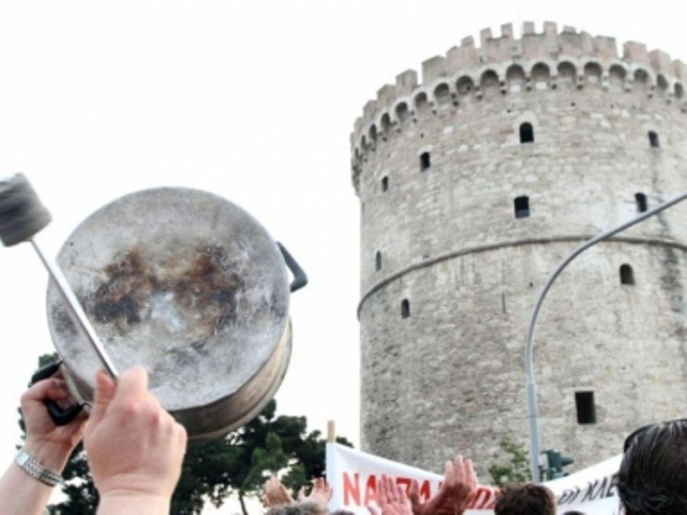 «Λαοθάλασσα» στη Θεσσαλονίκη