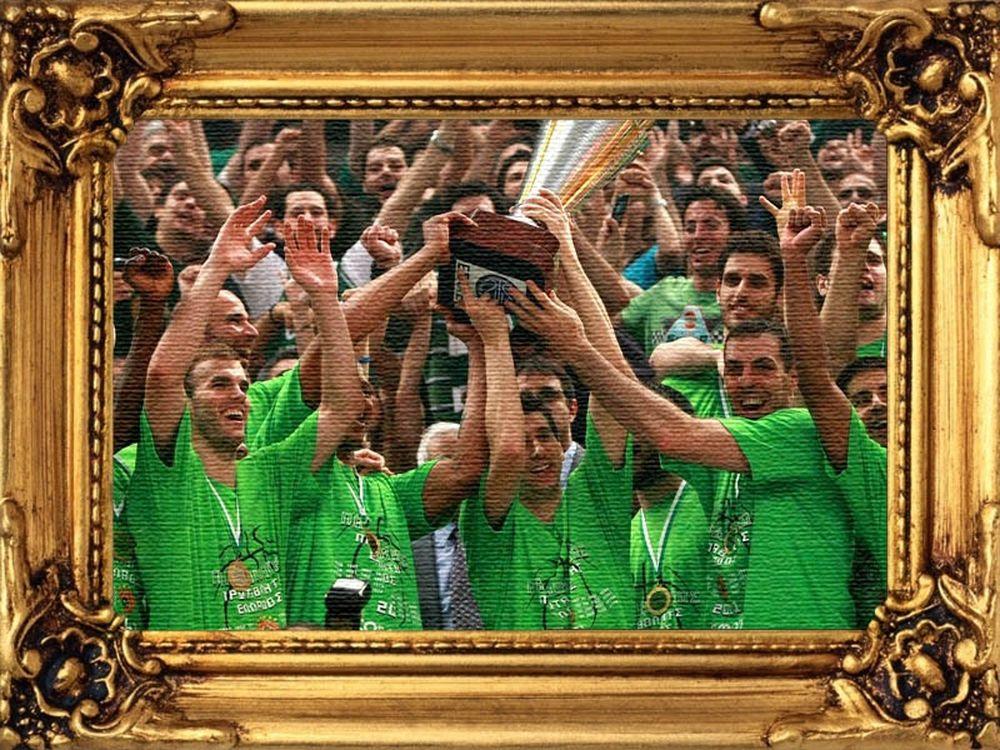 Η «πράσινη» αυτοκρατορία! (photos)