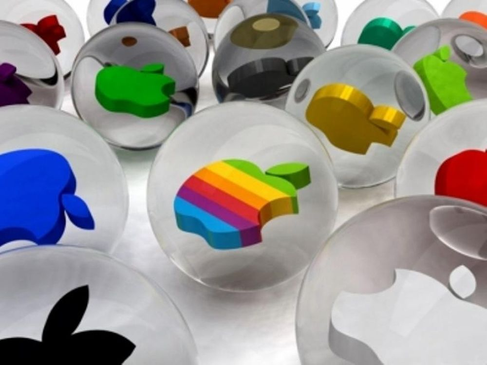 H νέα λειτουργία της Apple