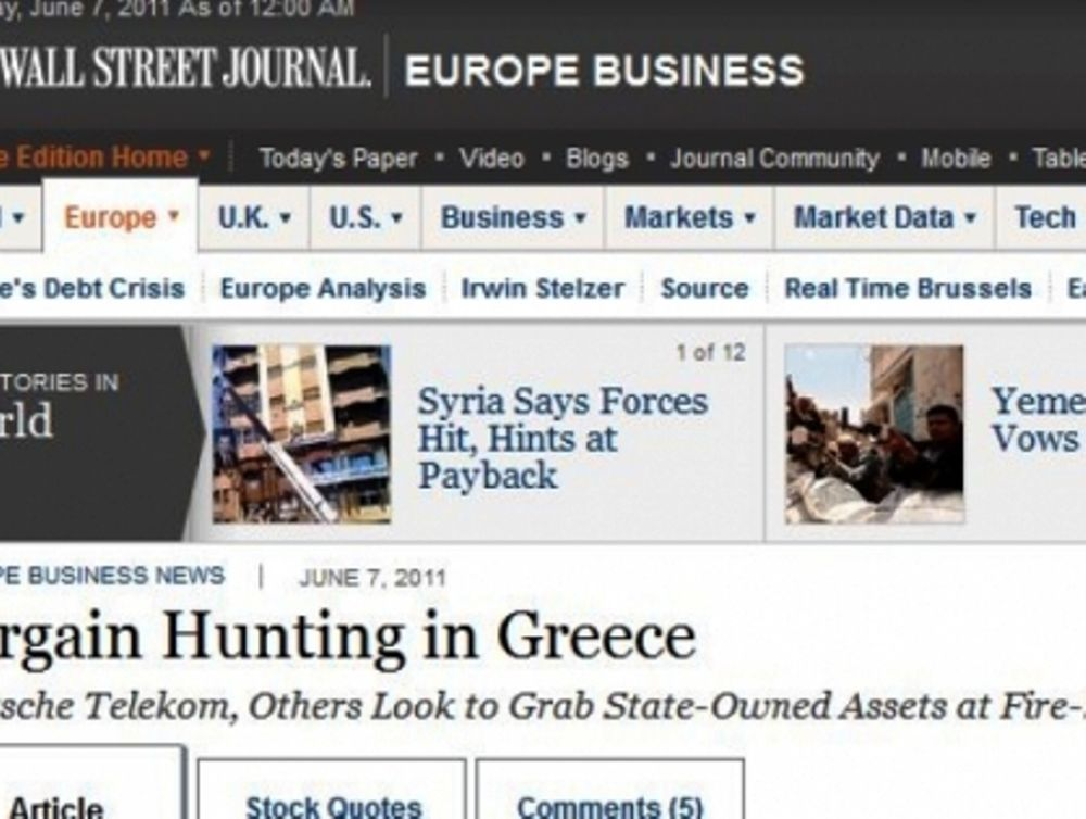 WSJ:«Kυνήγι στην Ελλάδα»