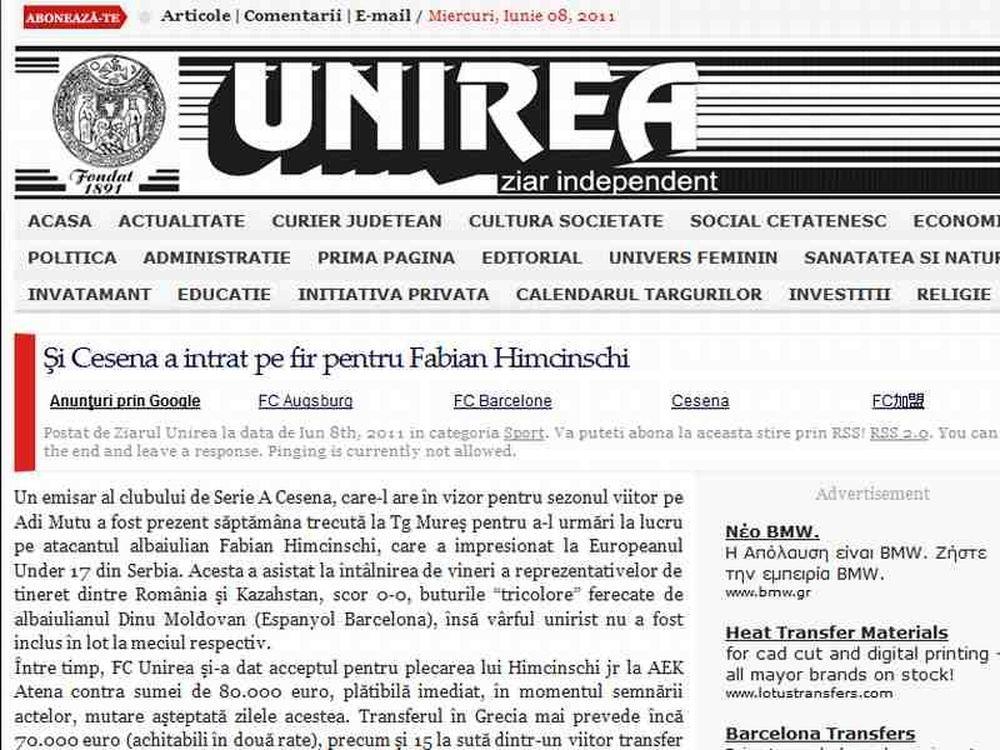 Χιμτσίνσκι: «Προτιμώ την ΑΕΚ»