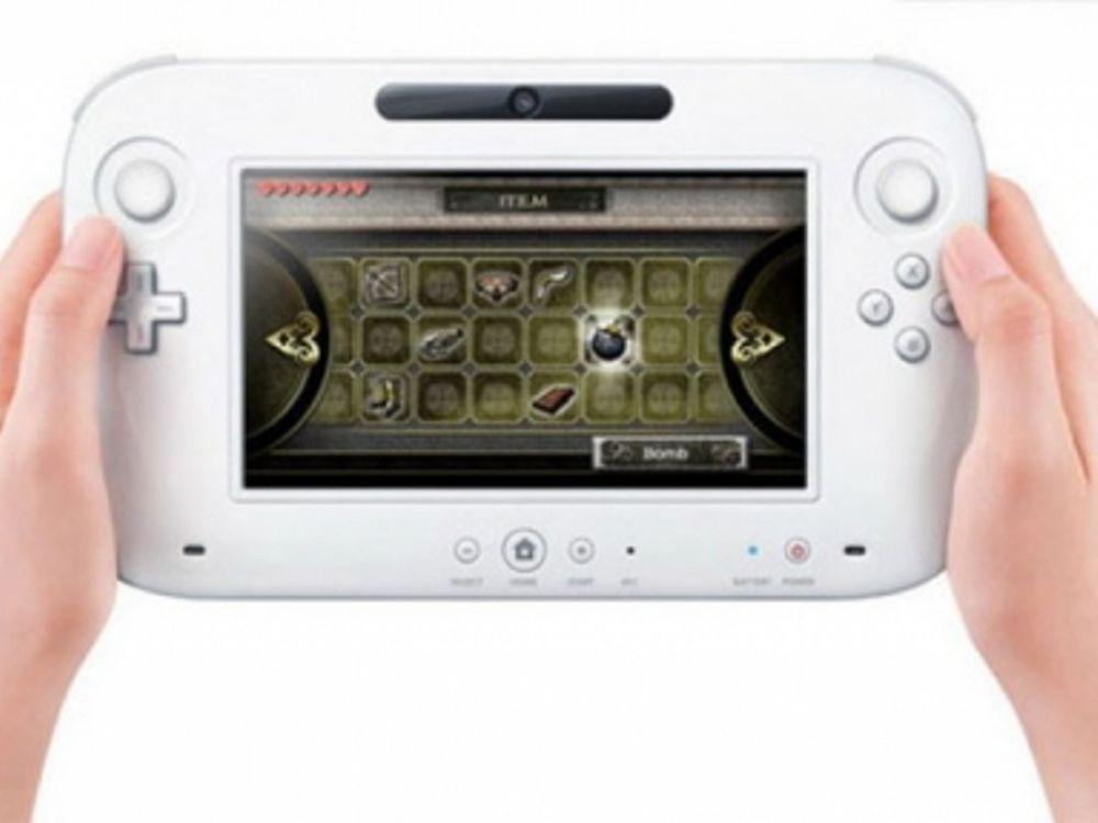 Αυτό είναι το WiiU