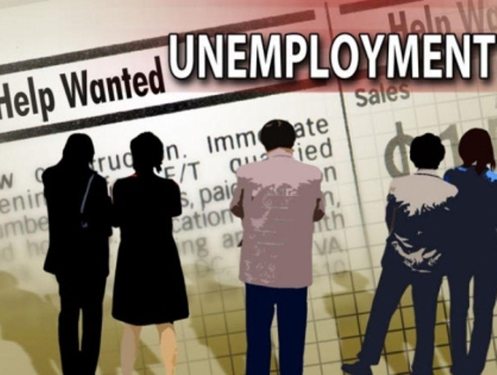 Νέο ρεκόρ για την ανεργία