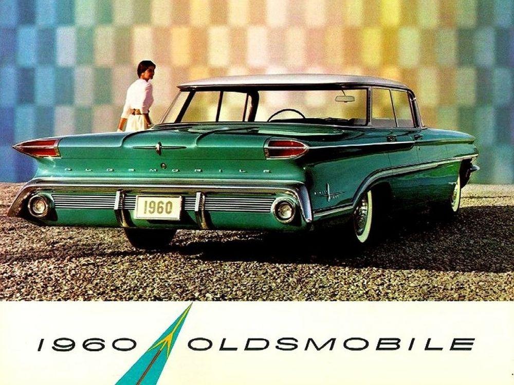 Αναβιώνει η Oldsmobile