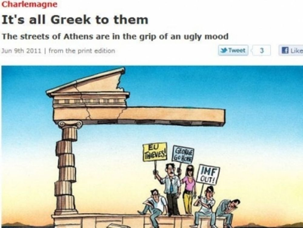 Economist κατά πάντων