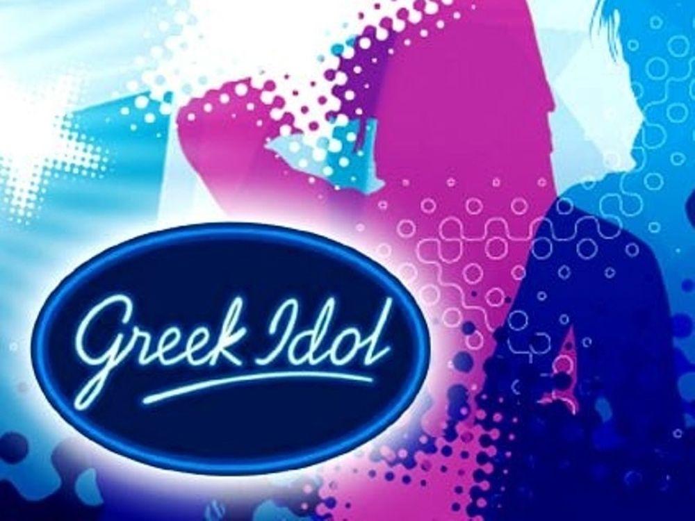 Ένταση στο Greek Idol