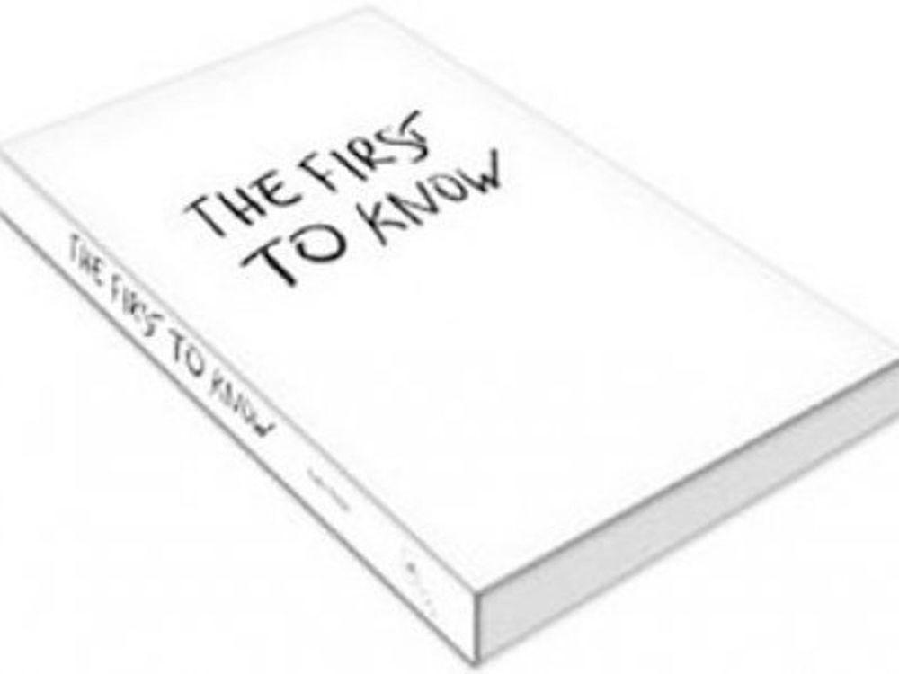 Βιβλίο για τη γενιά του MTV
