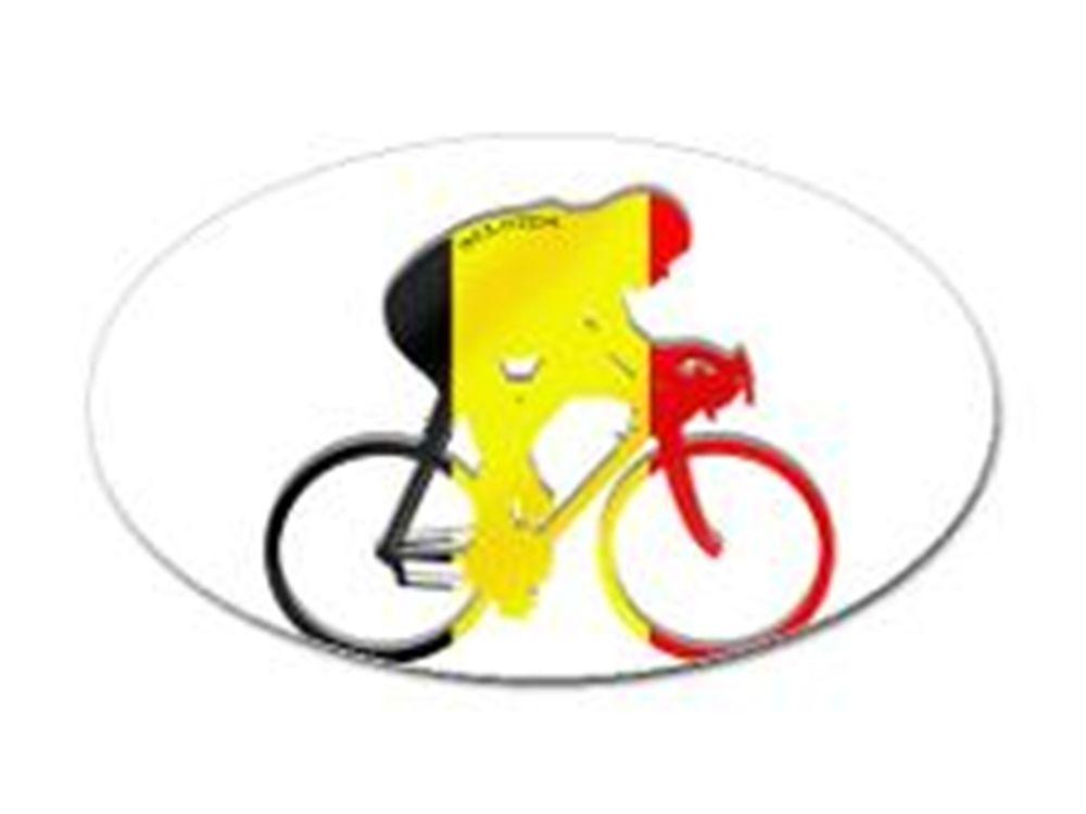 Ποδηλατικός Μαραθώνιος Εθελοντών
