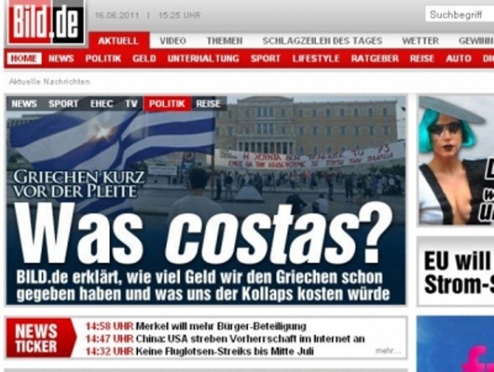 Η Ελλάδα στον γερμανικό Τύπο