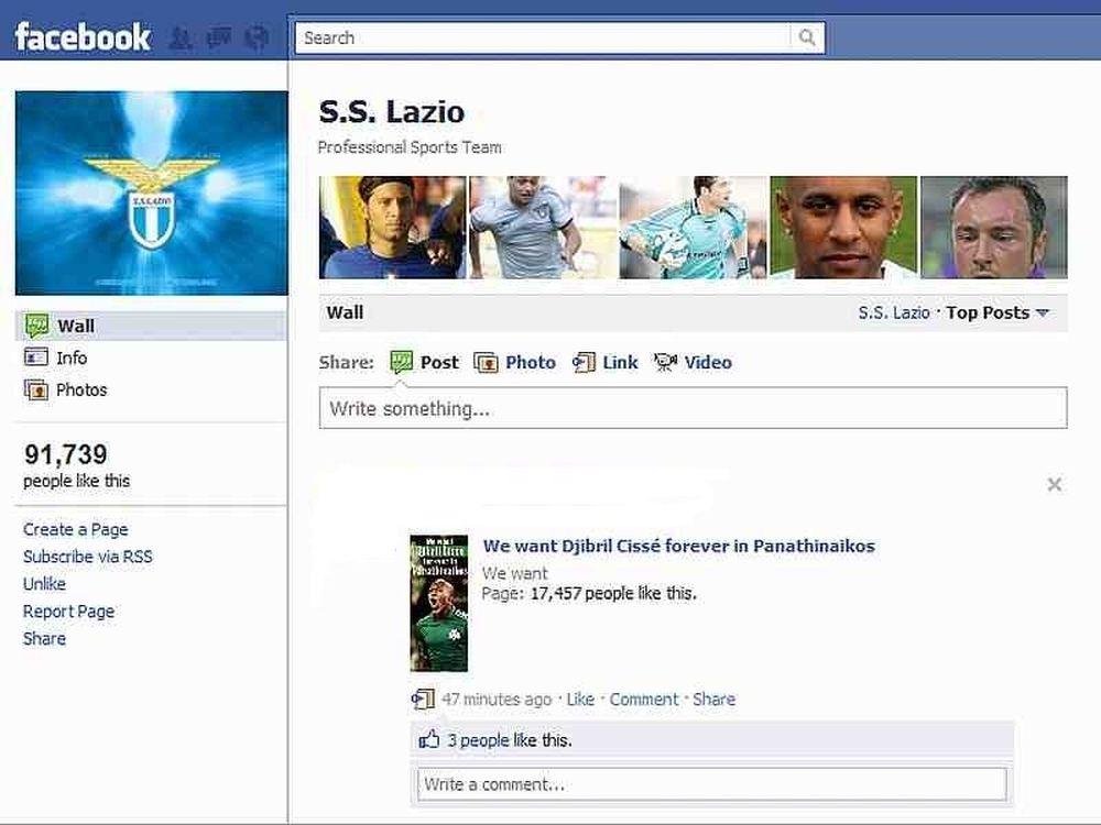 «Ντου» στο Facebook!