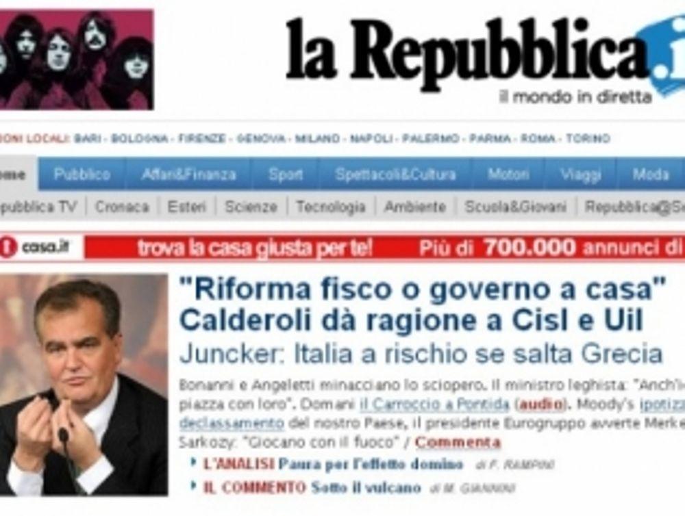 Ανησυχούν στην Ιταλία