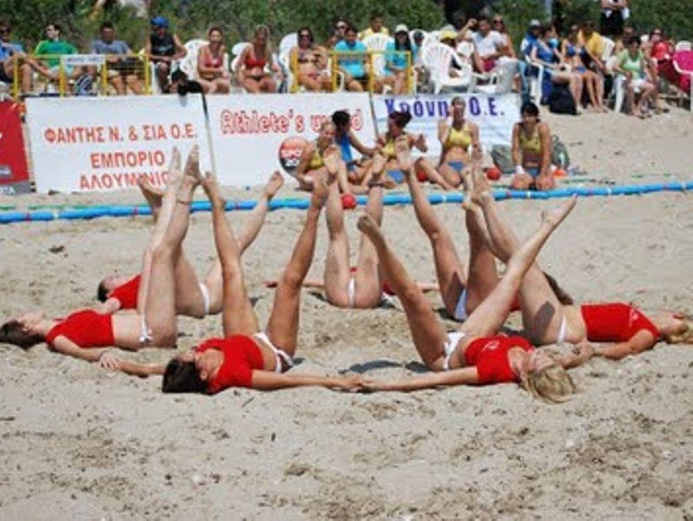 Δόση beach χάντμπολ