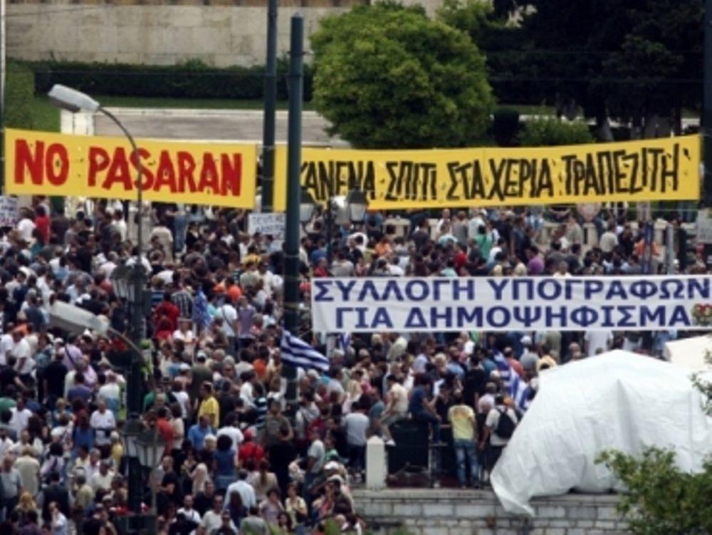 Τέταρτο συλλαλητήριο