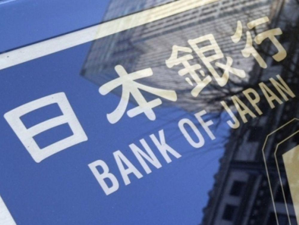 Υποβάθμιση από «Credit Suisse»