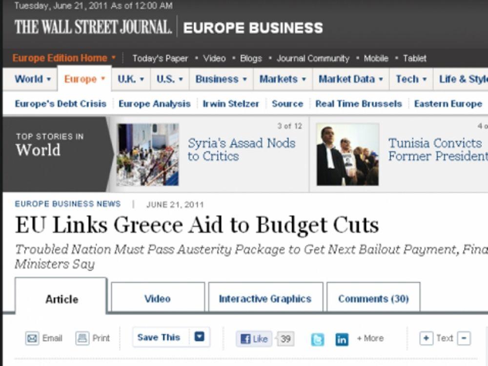 Οι ΗΠΑ για την ελληνική κρίση