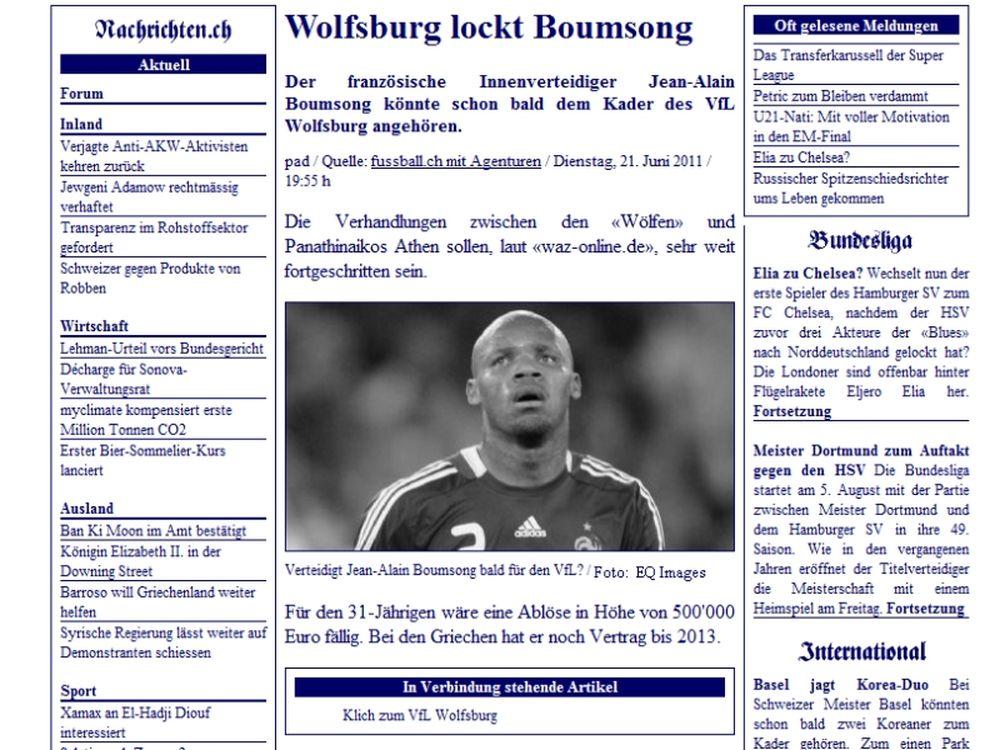 Πάει Βόλφσμπουργκ ο «Μπουμ»