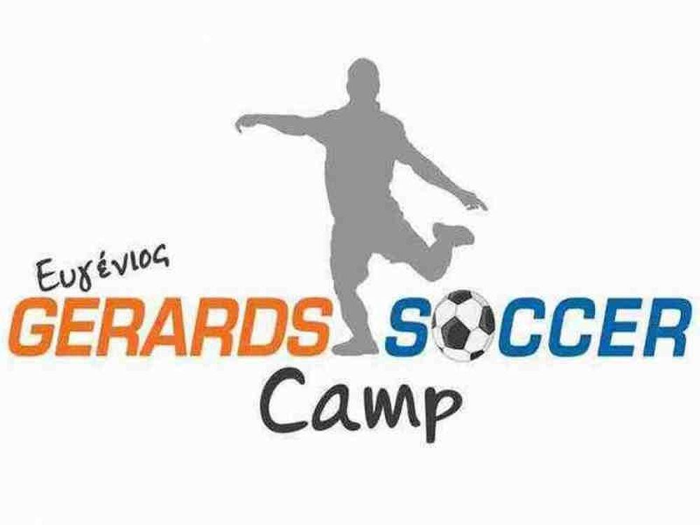 Ξεκινά το Gerards soccer camp