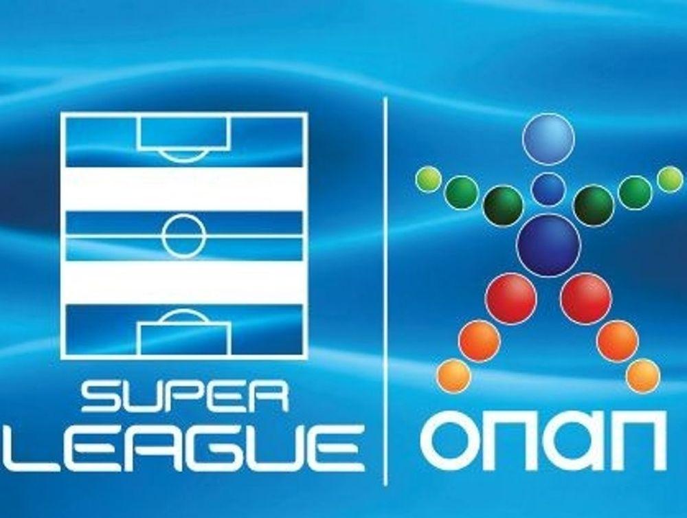 ΔΣ την Τρίτη (28/06) η Super League