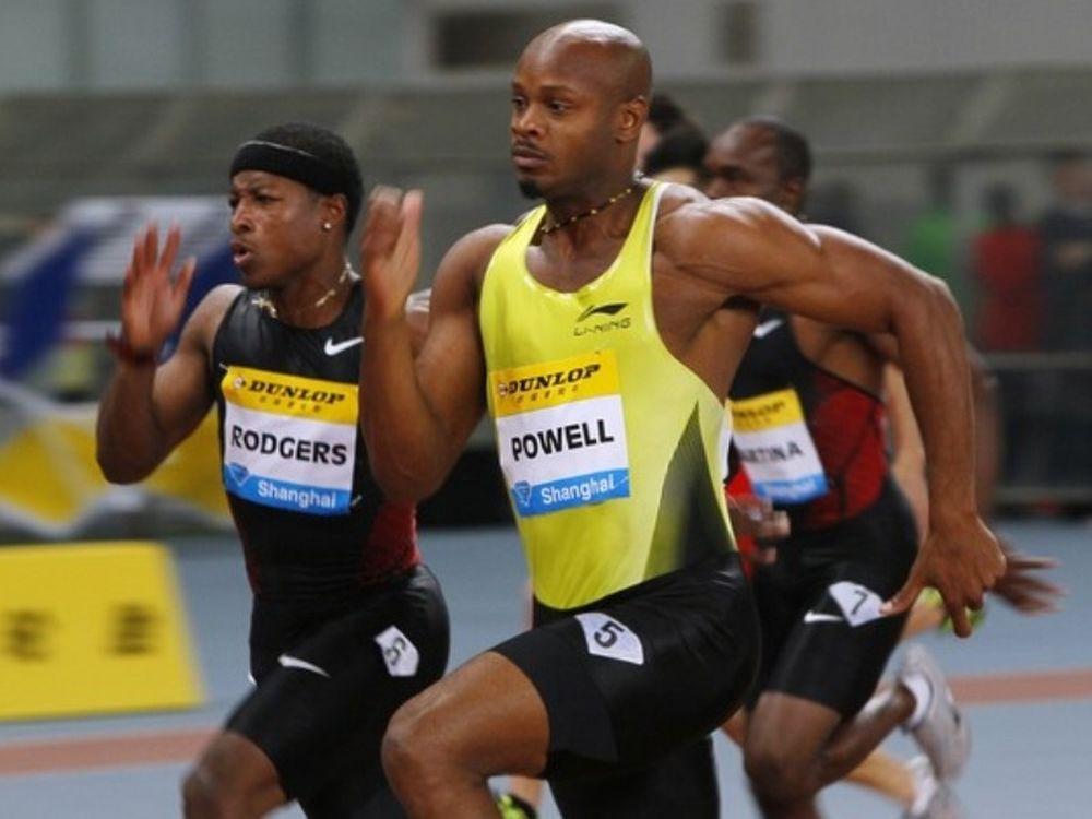 Πάουελ: «Υπόθεση της Τζαμάικα»