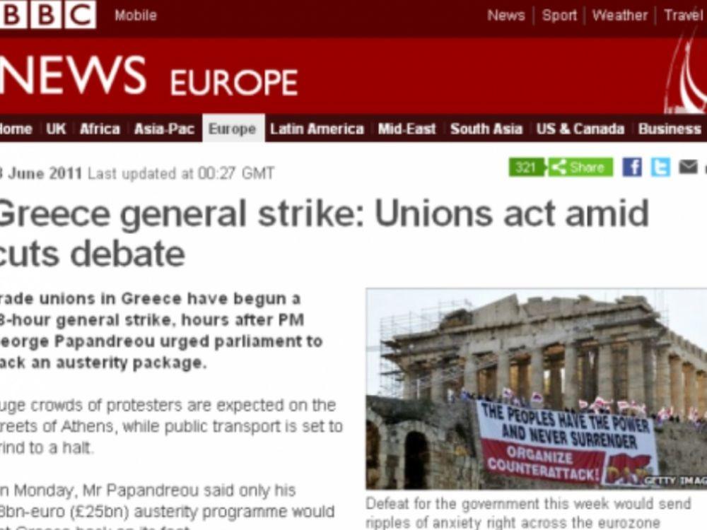Πρώτο θέμα στα διεθνή η Ελλάδα