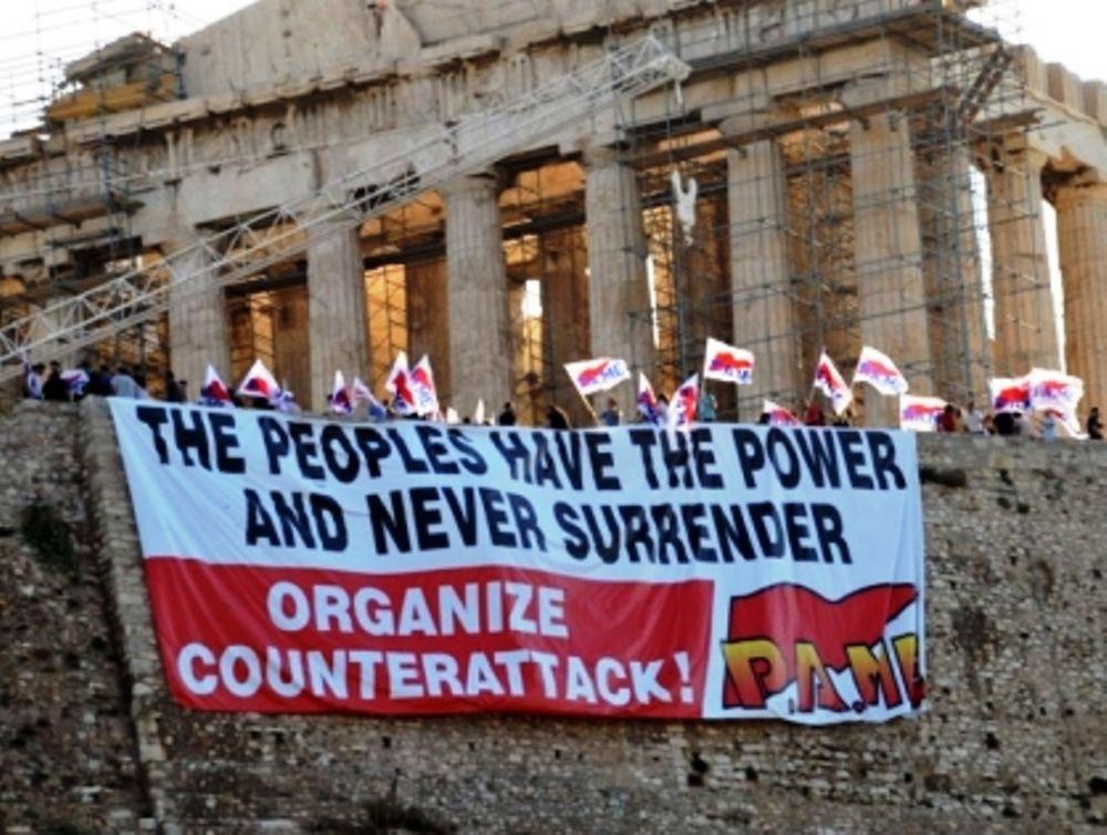 Πρώτο θέμα η Ελλάδα