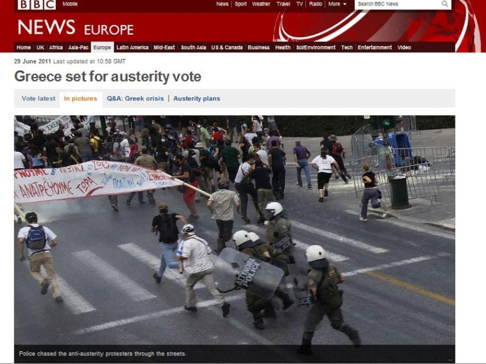 Τα ΜΜΕ της Αγγλίας για την Ελλάδα