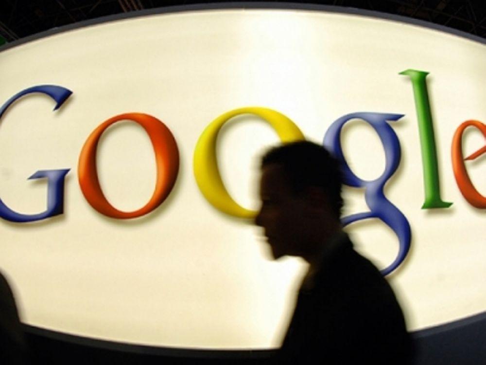 Απαγόρευσε το «Google »