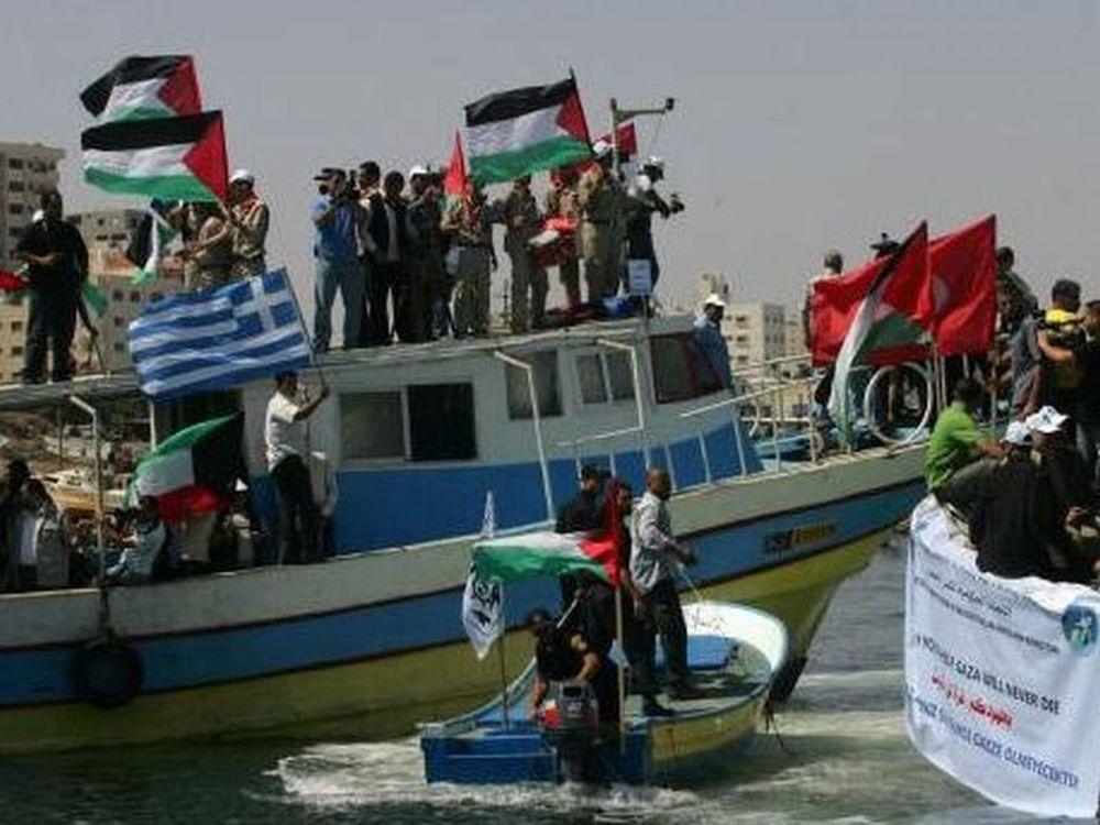 Με κρατική μέριμνα στη Γάζα