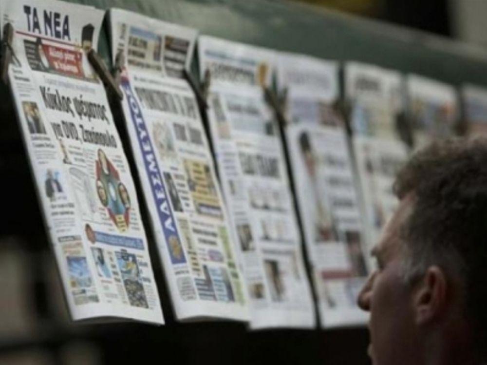 Διαμαρτυρία εφημεριδοπωλών
