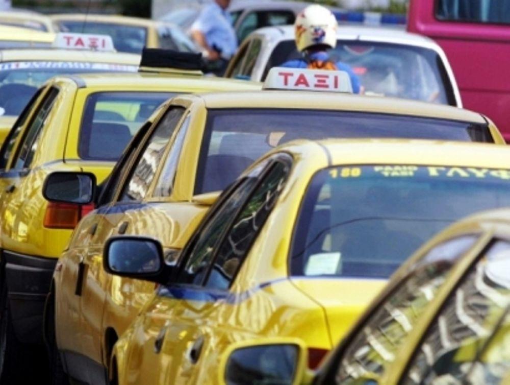 Πλήρης απελευθέρωση των ταξί