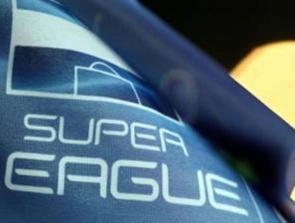 Ανακοίνωσε «επικύρωση» η Super League