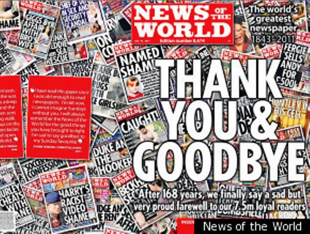 Έκλεισε η News of the World