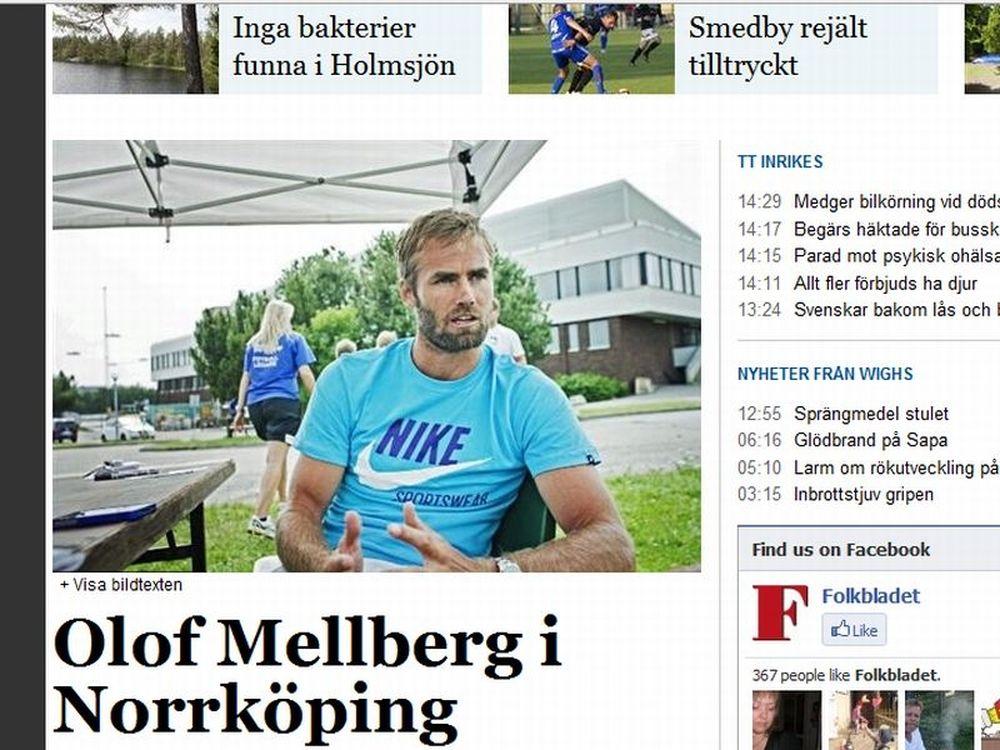 Μέλμπεργκ: «Ενδιαφέρουσα σεζόν»