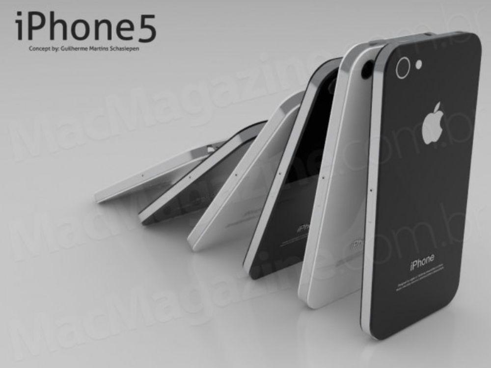 Δείτε το νέο iPhone