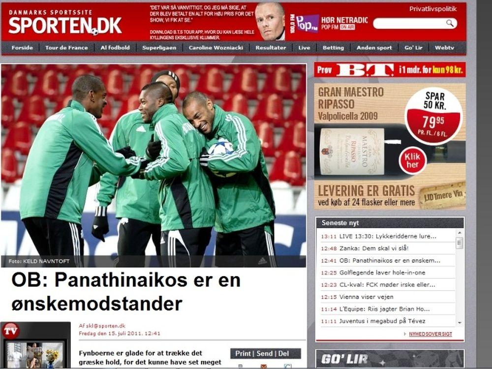 Οι Δανοί για την κλήρωση