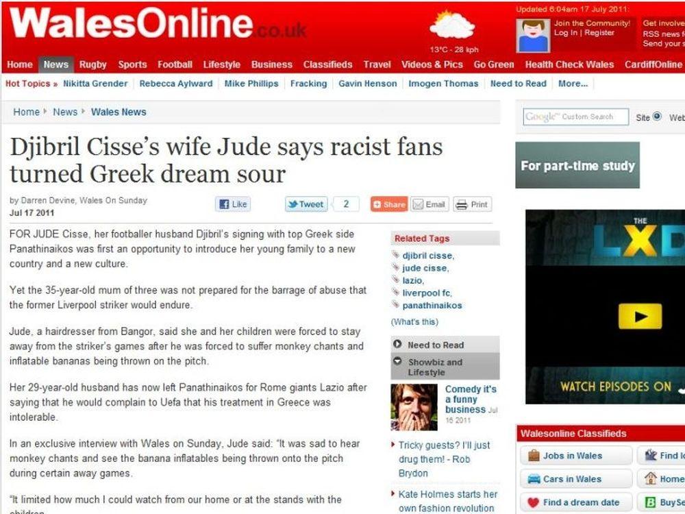 Τζουντ: «Ρατσιστές οι Έλληνες»
