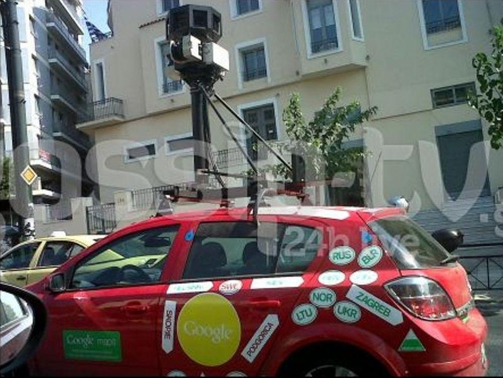 Το Google Street View στην Αθήνα