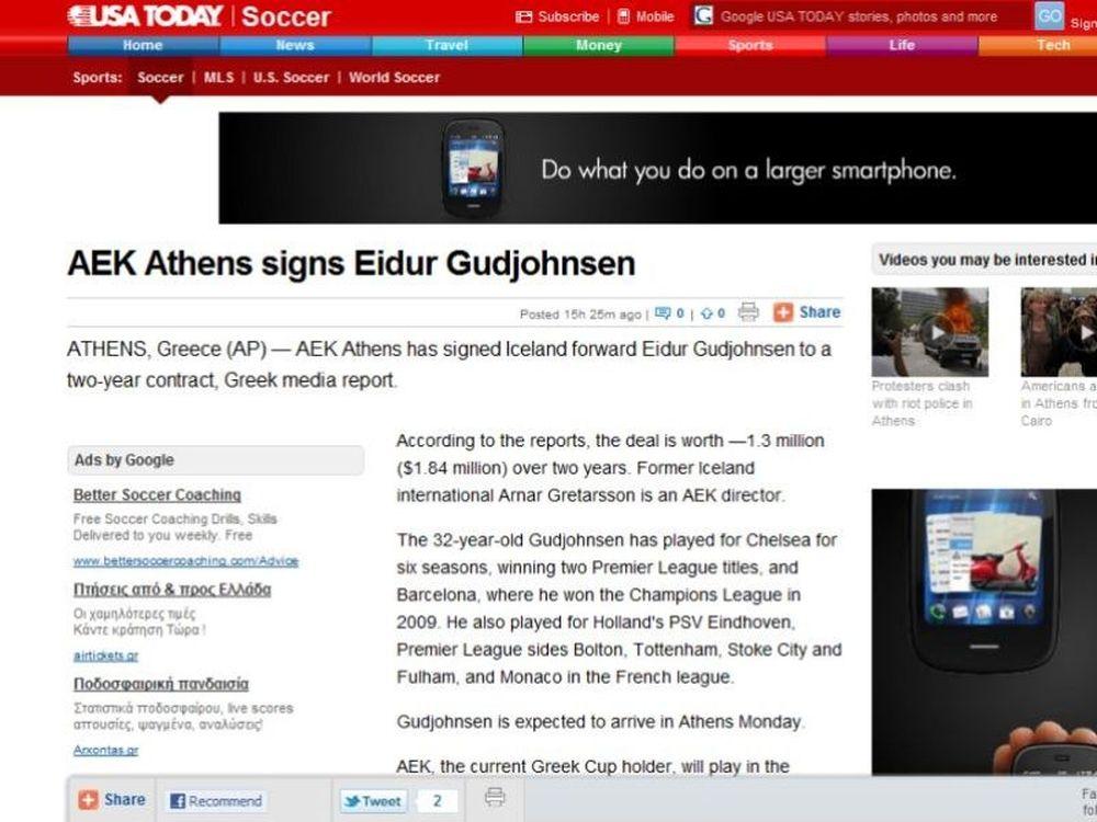 Τα ξένα ΜΜΕ για Γκούντγιονσεν