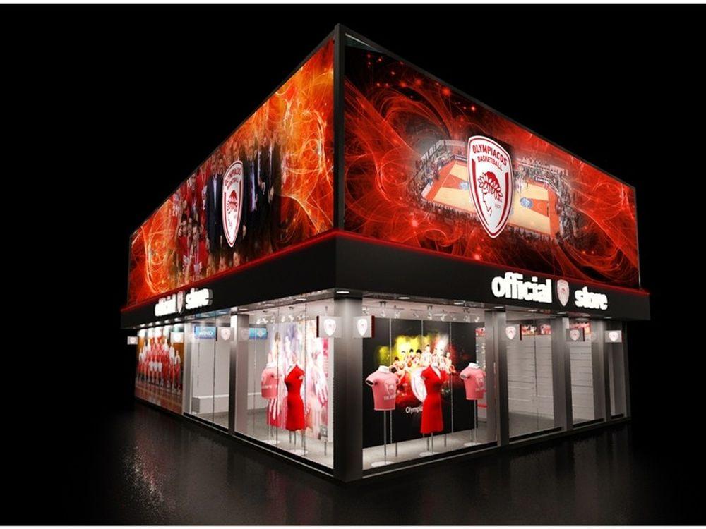 Νέο κατάστημα ο Ολυμπιακός