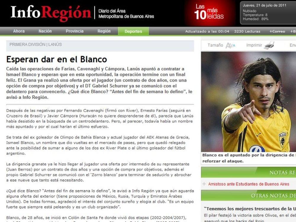 Μπλάνκο: «Έπαιξα καλά στην ΑΕΚ»