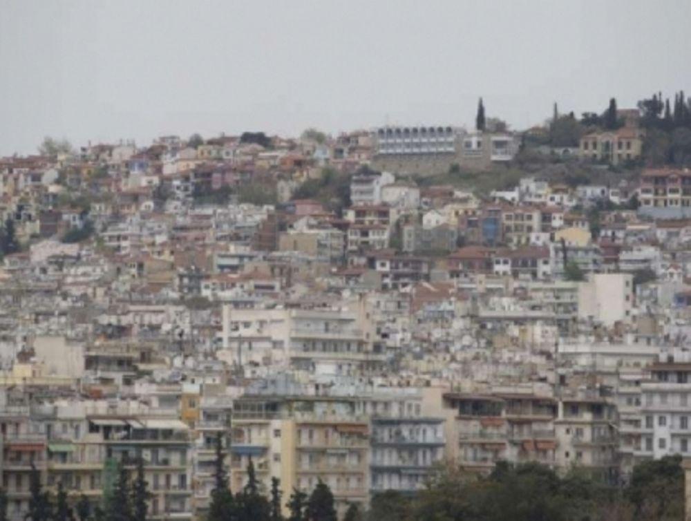 Ακριβότερη πόλη η Αθήνα!