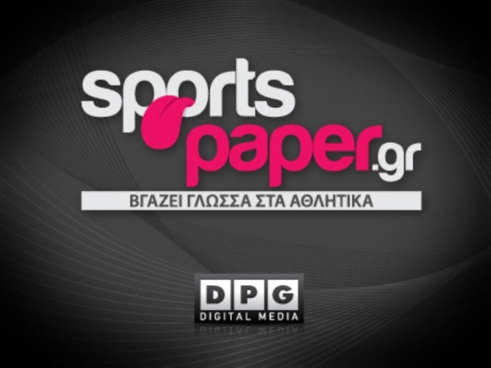 Το sportspaper.gr στον «αέρα»!